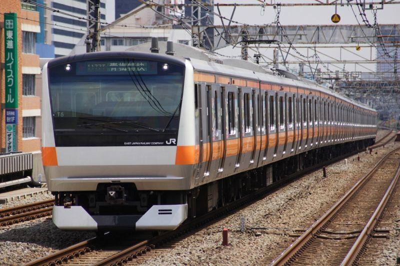 Chuo line train 800x533