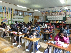 Crop sm classroom setting